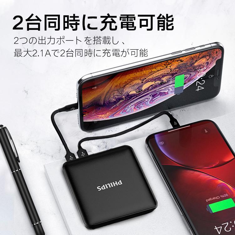 モバイルバッテリー 大容量 10000mAh 急速充電 軽量 小型 安全 コンパクト PSE適合品 2台同時充電 Type-C 入力 iPhone/iPad/Android 各種対応 送料無料 richgo-japan 11