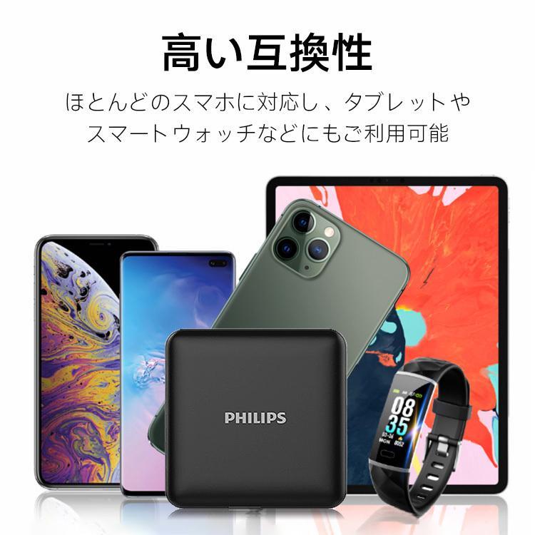 モバイルバッテリー 大容量 10000mAh 急速充電 軽量 小型 安全 コンパクト PSE適合品 2台同時充電 Type-C 入力 iPhone/iPad/Android 各種対応 送料無料 richgo-japan 16