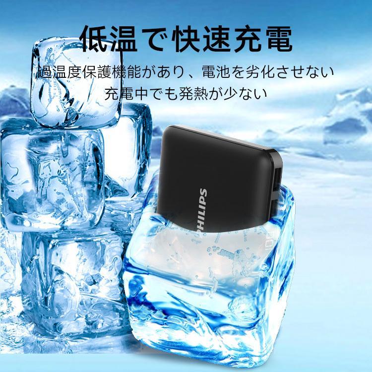 モバイルバッテリー 大容量 10000mAh 急速充電 軽量 小型 安全 コンパクト PSE適合品 2台同時充電 Type-C 入力 iPhone/iPad/Android 各種対応 送料無料 richgo-japan 17
