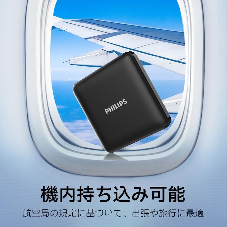 モバイルバッテリー 大容量 10000mAh 急速充電 軽量 小型 安全 コンパクト PSE適合品 2台同時充電 Type-C 入力 iPhone/iPad/Android 各種対応 送料無料 richgo-japan 18