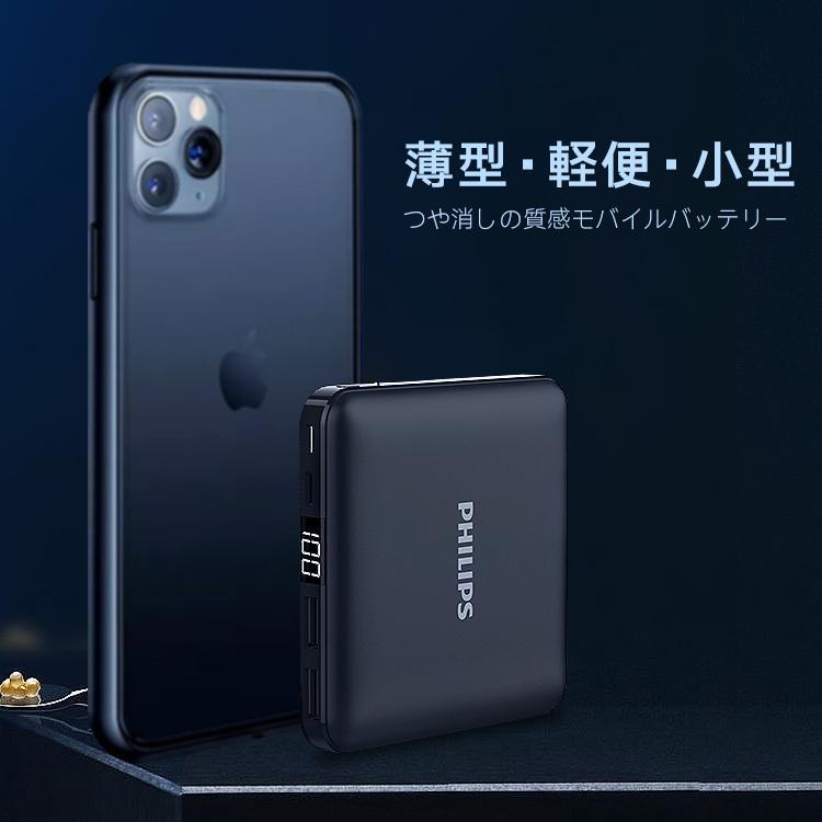 モバイルバッテリー 大容量 10000mAh 急速充電 軽量 小型 安全 コンパクト PSE適合品 2台同時充電 Type-C 入力 iPhone/iPad/Android 各種対応 送料無料 richgo-japan 03
