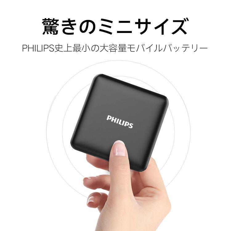 モバイルバッテリー 大容量 10000mAh 急速充電 軽量 小型 安全 コンパクト PSE適合品 2台同時充電 Type-C 入力 iPhone/iPad/Android 各種対応 送料無料 richgo-japan 05