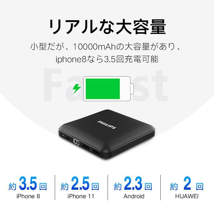 モバイルバッテリー 大容量 10000mAh 急速充電 軽量 小型 安全 コンパクト PSE適合品 2台同時充電 Type-C 入力 iPhone/iPad/Android 各種対応 送料無料 richgo-japan 09