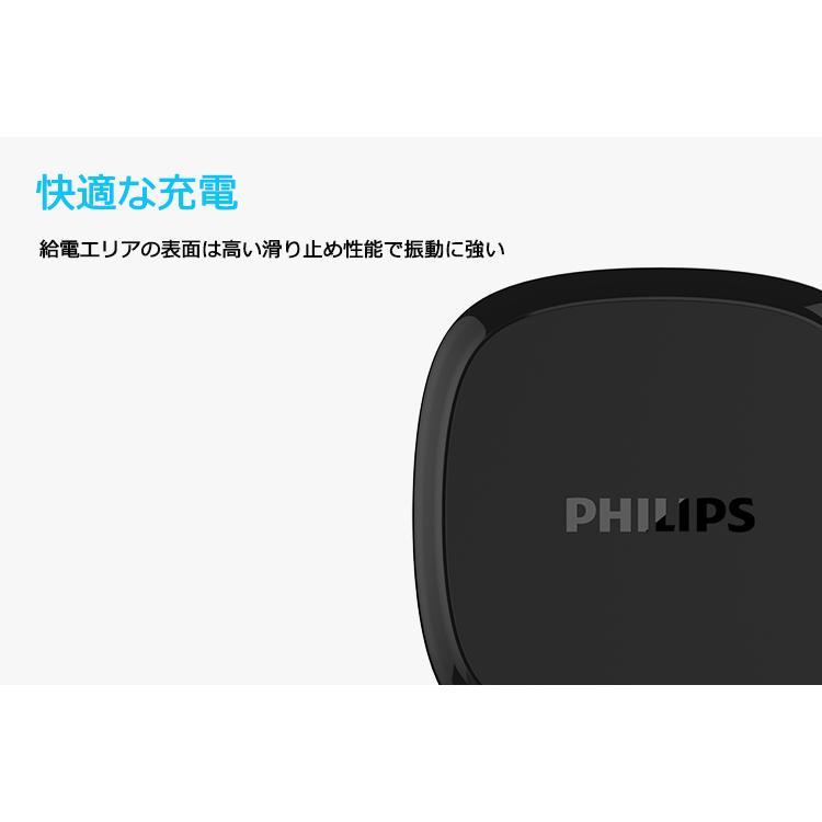 Qi ワイヤレス 充電 薄型 パッド iPhone Android 安心 Qi正規認証品 5W 10W 対応 送料無料 PHILIPS ブランド|richgo-japan|07