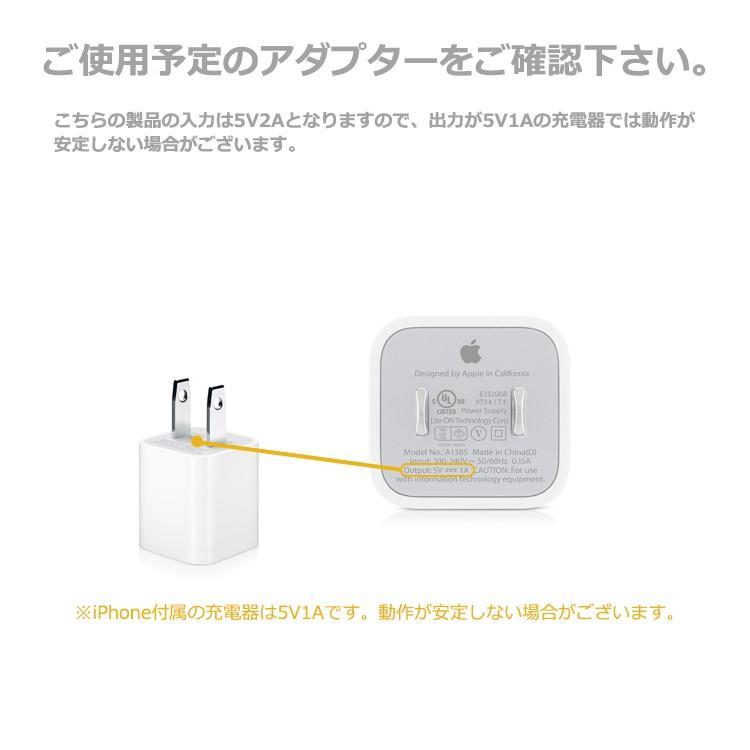 Qi ワイヤレス 充電 薄型 パッド iPhone Android 安心 Qi正規認証品 5W 10W 対応 送料無料 PHILIPS ブランド|richgo-japan|10
