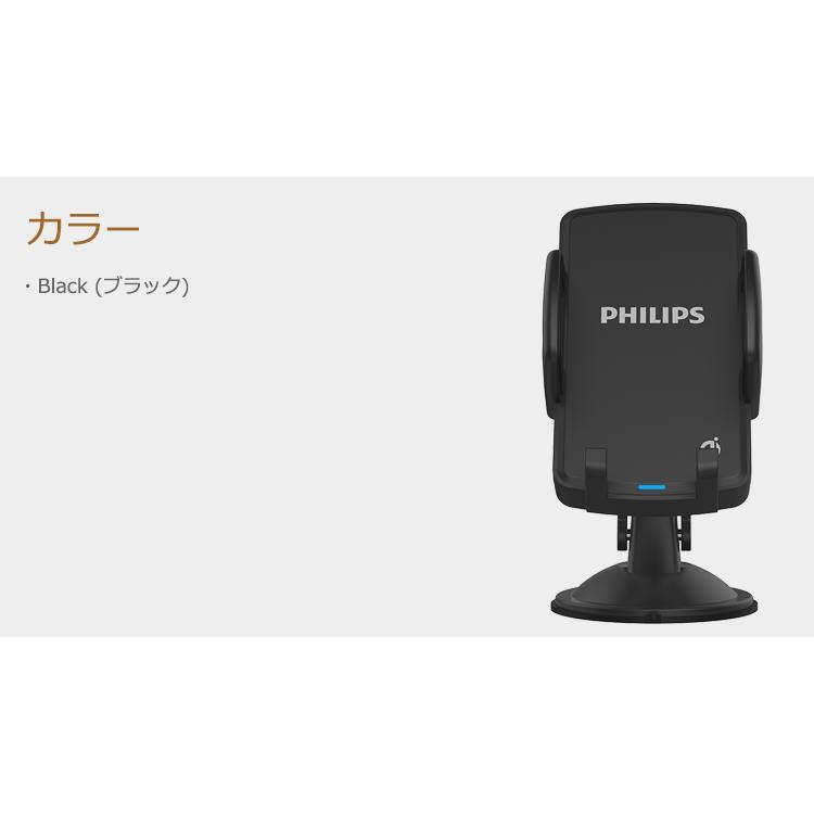 Qi ワイヤレス 充電 カーマウント シガーチャージャー 付属 iPhone Android QI正規認証品 送料無料 PHILIPS ブランド DLP9635|richgo-japan|04