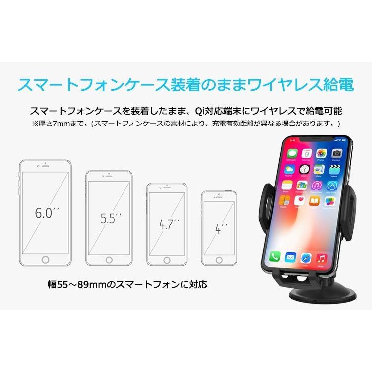 Qi ワイヤレス 充電 カーマウント シガーチャージャー 付属 iPhone Android QI正規認証品 送料無料 PHILIPS ブランド DLP9635|richgo-japan|05