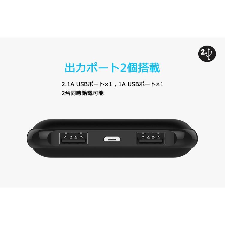 Qi ワイヤレス 充電 モバイルバッテリー 大容量 10000mAh iPhone Android 急速充電 USB ポート 搭載 QI正規認証品 送料無料 PHILIPS ブランド|richgo-japan|07