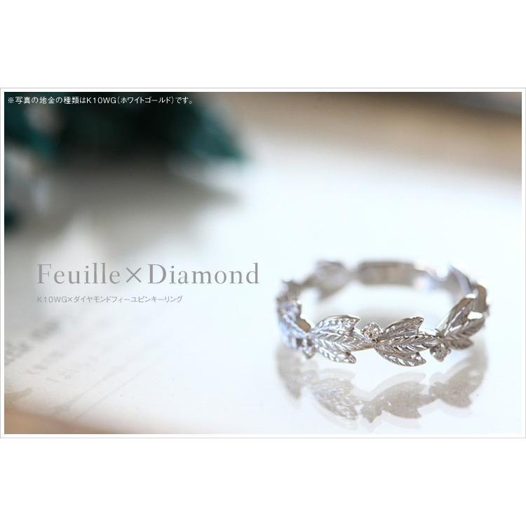 人気ブランドの ダイヤモンド フィーユ ピンキーリング 指輪 リング ギフト プレゼント ジュエリー 葉 植物, シャーロットママ d7ebb604