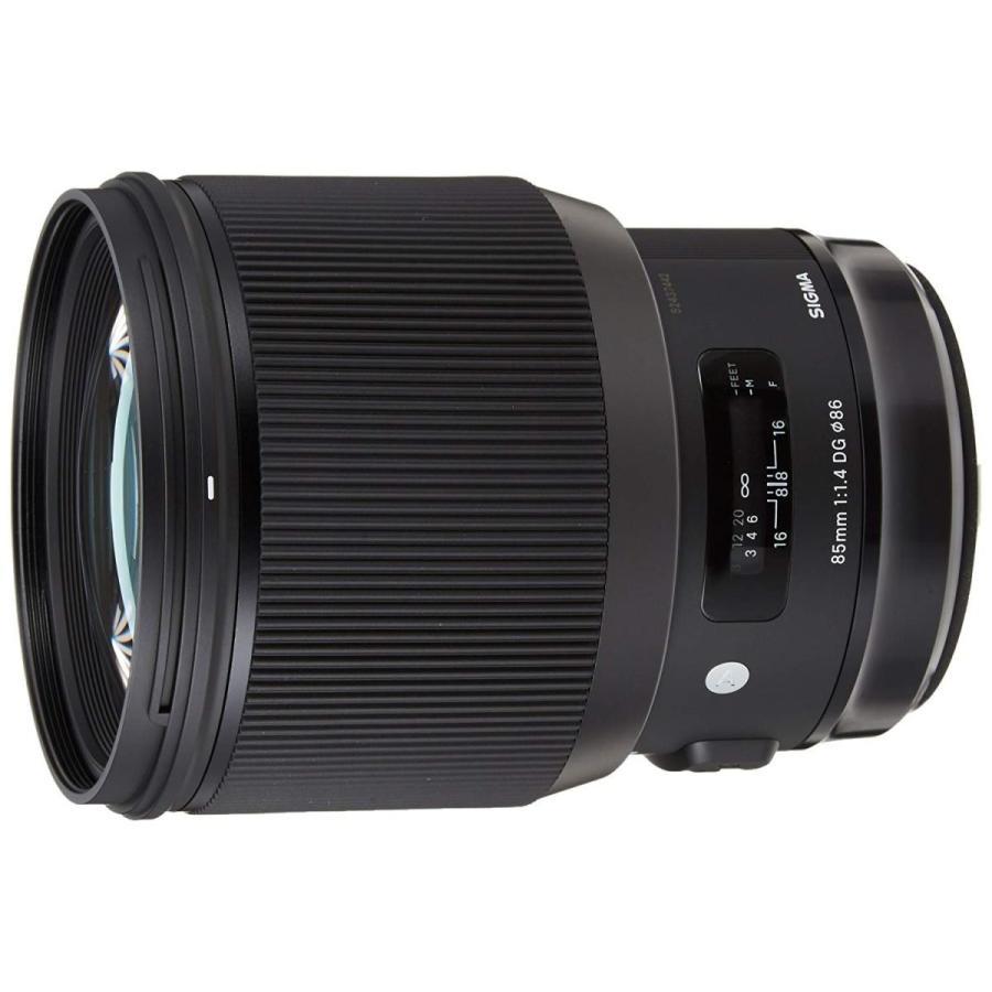 スーパーセール期間限定 SIGMA 大口径中望遠レンズ HSM Art 85mm F1.4 F1.4 DG HSM キヤノン用 85mm フルサイズ対応, 九州色:5b395010 --- grafis.com.tr