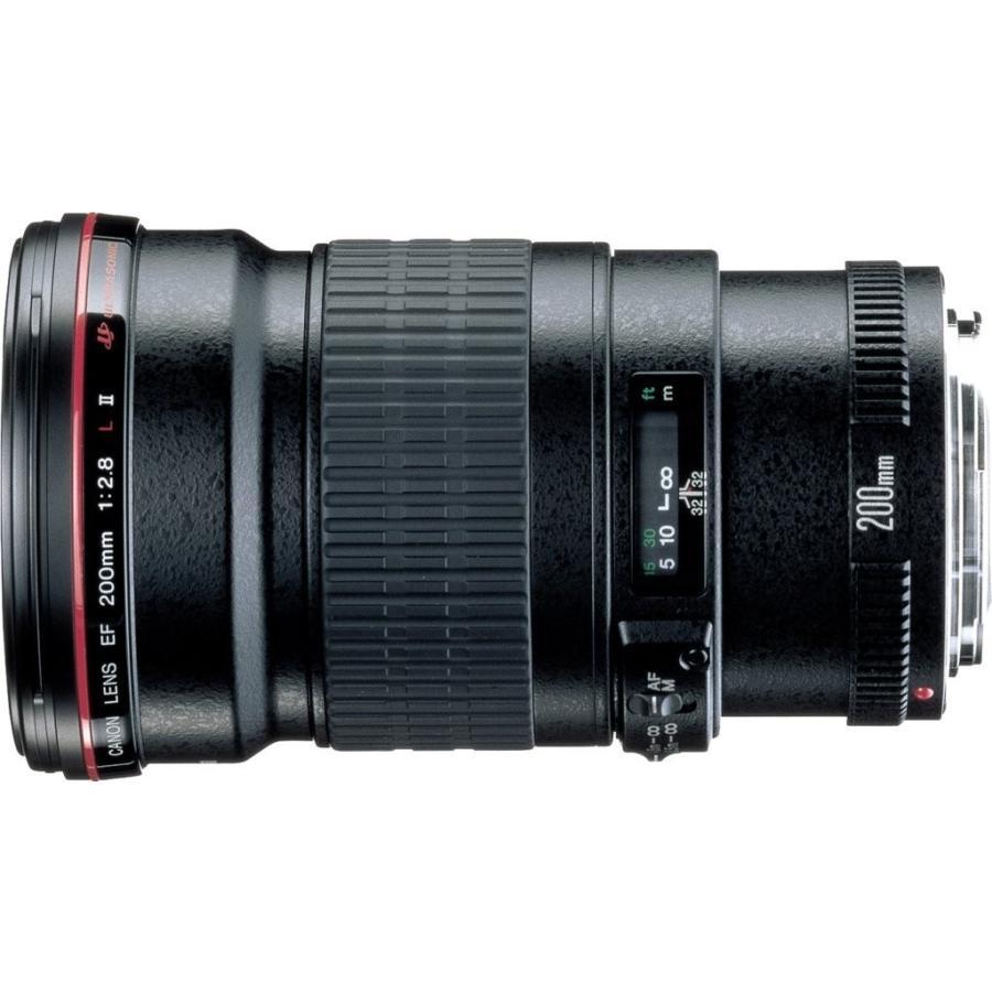 人気沸騰ブラドン Canon Canon 単焦点望遠レンズ EF200mm EF200mm F2.8 II II USM フルサイズ対応, 淀江町:31addfb4 --- grafis.com.tr