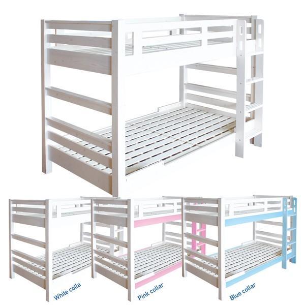 2段ベッド 二段ベッド フレームのみ すのこベッド シングル 選べる3色 はしご付き ベッドフレーム フレーム フレーム パイン 子供