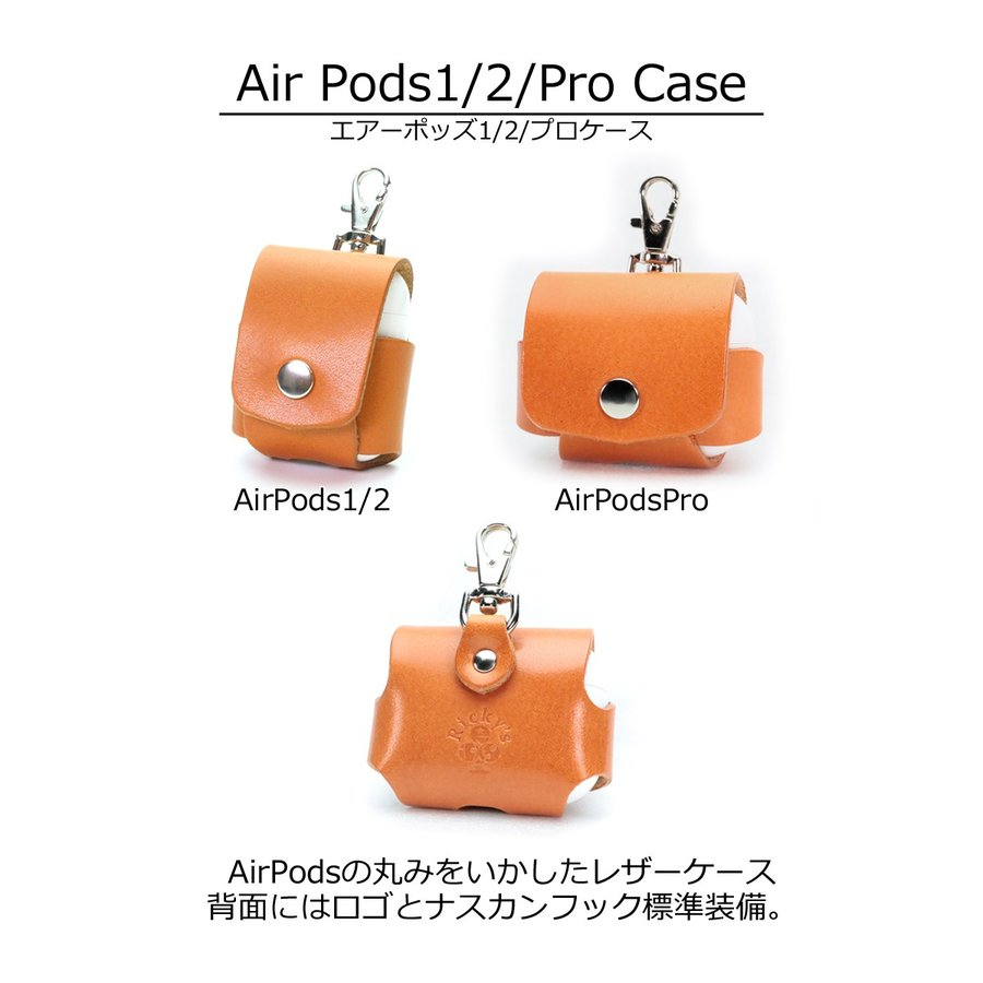 AirPods Pro ケース 【リッキーズ】 エアーポッズ エアーポッズケース カバー レザー 本革 栃木レザー r270 rickys 04