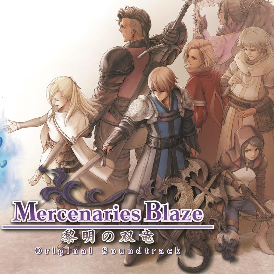 マーセナリーズブレイズ オリジナルサウンドトラック  CD/ゲーム・ミュージック rideonjapan-store