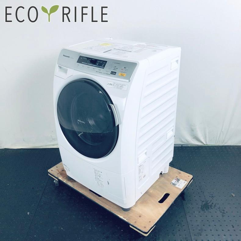 式 機 一人暮らし 洗濯 ドラム