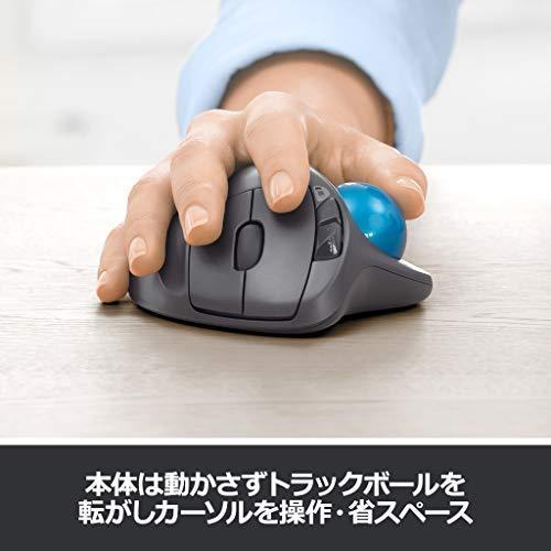 ロジクール ワイヤレスマウス トラックボール 無線 M570t Unifying 5ボタン トラックボールマウス 電池寿命最大18ケ月 国内正規品 3 riftencom 03