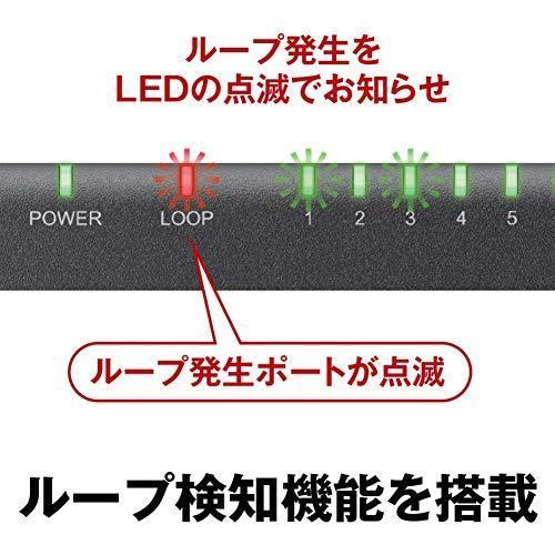 BUFFALO Giga対応 プラスチック筐体 AC電源 5ポート LSW6-GT-5EPL/NBK ブラック スイッチングハブ ローコストモデル 簡|riftencom|06