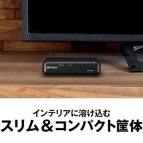 BUFFALO Giga対応 プラスチック筐体 AC電源 5ポート LSW6-GT-5EPL/NBK ブラック スイッチングハブ ローコストモデル 簡|riftencom|08