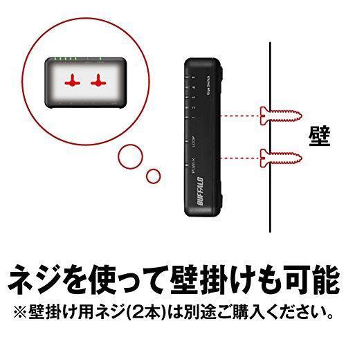 BUFFALO Giga対応 プラスチック筐体 AC電源 5ポート LSW6-GT-5EPL/NBK ブラック スイッチングハブ ローコストモデル 簡|riftencom|10
