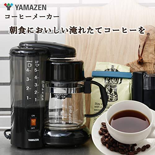 [山善] コーヒーメーカー 650ml 5杯用 ドリップ式 アイスコーヒー ブラック YCA-501(B) [メーカー保証1年]|riftencom|02
