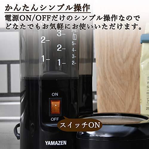 [山善] コーヒーメーカー 650ml 5杯用 ドリップ式 アイスコーヒー ブラック YCA-501(B) [メーカー保証1年]|riftencom|03