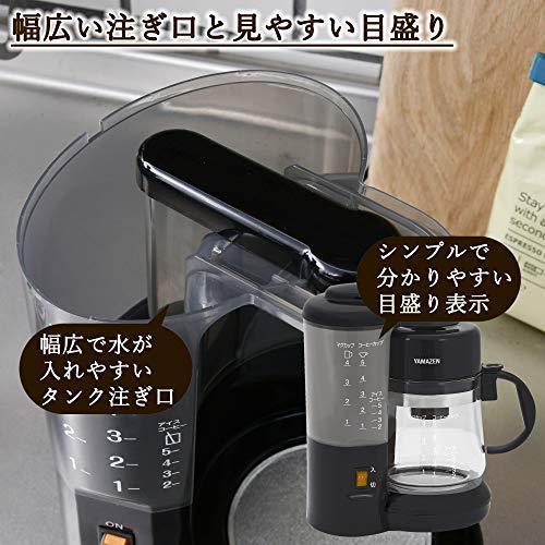 [山善] コーヒーメーカー 650ml 5杯用 ドリップ式 アイスコーヒー ブラック YCA-501(B) [メーカー保証1年]|riftencom|04