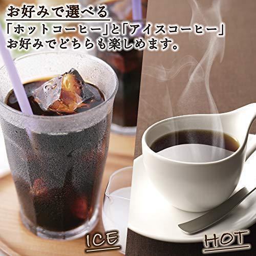 [山善] コーヒーメーカー 650ml 5杯用 ドリップ式 アイスコーヒー ブラック YCA-501(B) [メーカー保証1年]|riftencom|05