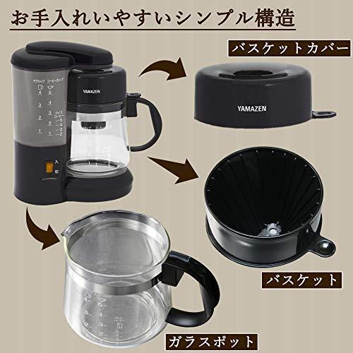 [山善] コーヒーメーカー 650ml 5杯用 ドリップ式 アイスコーヒー ブラック YCA-501(B) [メーカー保証1年]|riftencom|06