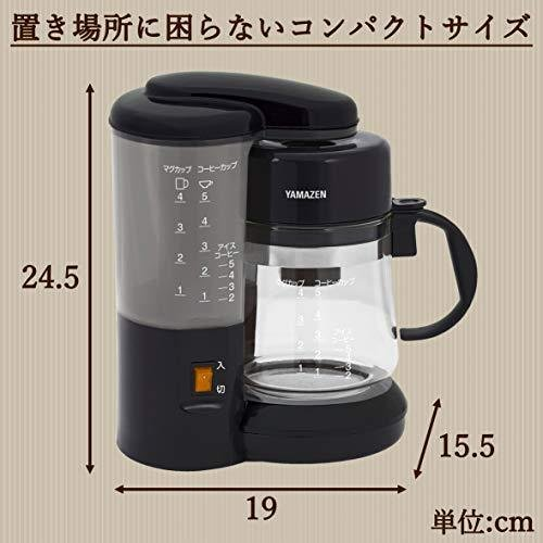 [山善] コーヒーメーカー 650ml 5杯用 ドリップ式 アイスコーヒー ブラック YCA-501(B) [メーカー保証1年]|riftencom|07