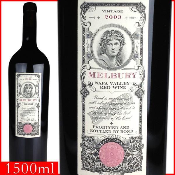 【美品】 Bond Melbury Proprietary Proprietary Red / Wine [2003]【マグナム1.5L [2003]】 / ボンド プロプライアタリー・レッド メルバリー [US][WA92][赤][1], ウルギムラ:b648633d --- lighthousesounds.com