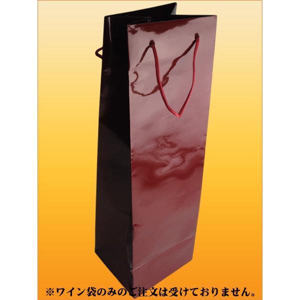 ヘイコー ブライトバッグ ワイン1本用手提袋 エンジ