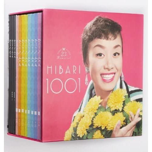新品 未開封 美空ひばり23回忌 特別商品  ひばり千夜一夜 美空ひばり CD DVD