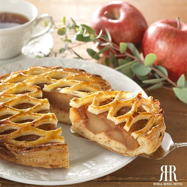 アップルパイ 一部予約 シナモンアップルパイ 冷凍便 リーガロイヤルホテル プレゼント スイーツ 洋菓子 母の日 開店祝い 父の日 お祝 ギフト