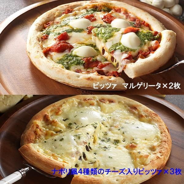 ラッピング無料 ピザ ピッツァアソート2種 5枚入 冷凍便 本店 リーガロイヤルホテル 冷凍ピザ 詰合せ チーズ モッツァレラチーズ マルゲリータ