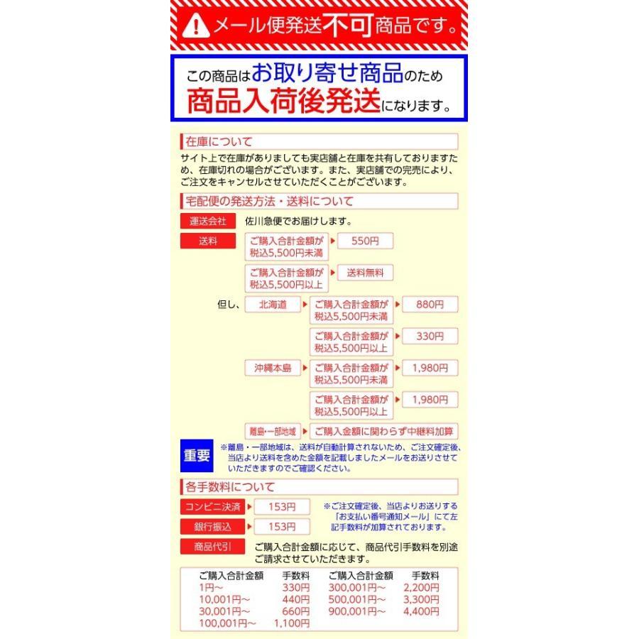 ヘッドホン ワイヤレス ステレオヘッドセット 最大35時間再生 ホワイト WH-CH510 WZ SONY ソニー|rijapan|03