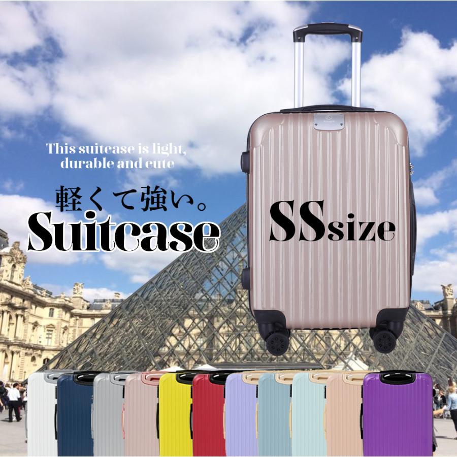 【今だけマスクプレゼント♪】スーツケース  RIKOPIN公式 SSサイズ  (ダイヤルロック) 機内持ち込み sc-002ss 軽量 シンプル 送料無料  キャリーバッグ おしゃ|rikopin|02