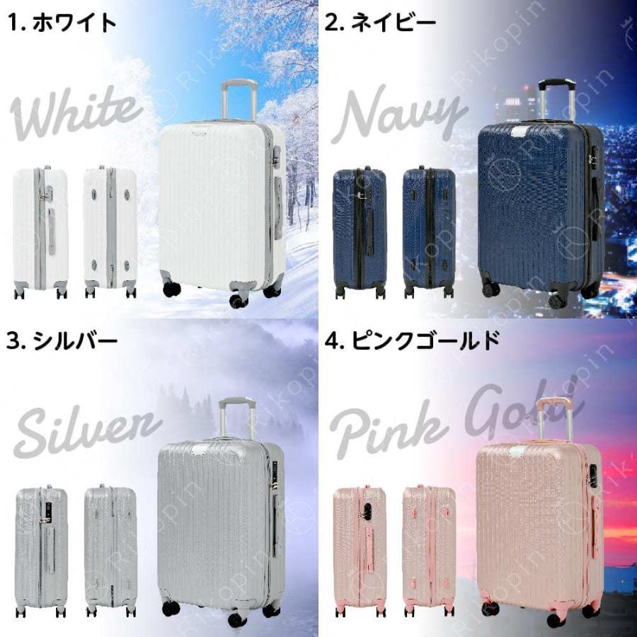 【今だけマスクプレゼント♪】スーツケース  RIKOPIN公式 SSサイズ  (ダイヤルロック) 機内持ち込み sc-002ss 軽量 シンプル 送料無料  キャリーバッグ おしゃ|rikopin|11