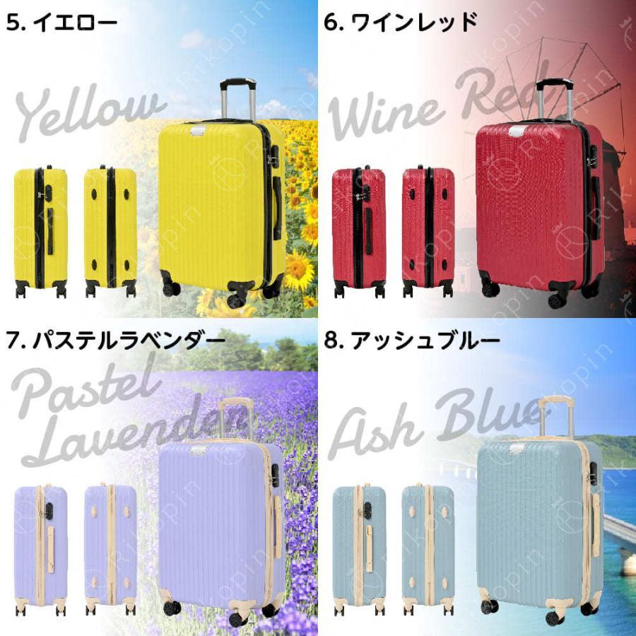 【今だけマスクプレゼント♪】スーツケース  RIKOPIN公式 SSサイズ  (ダイヤルロック) 機内持ち込み sc-002ss 軽量 シンプル 送料無料  キャリーバッグ おしゃ|rikopin|12