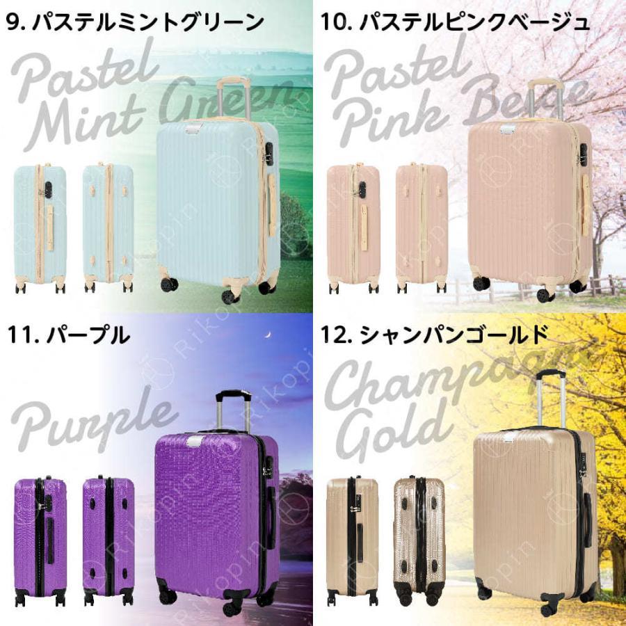 【今だけマスクプレゼント♪】スーツケース  RIKOPIN公式 SSサイズ  (ダイヤルロック) 機内持ち込み sc-002ss 軽量 シンプル 送料無料  キャリーバッグ おしゃ|rikopin|13