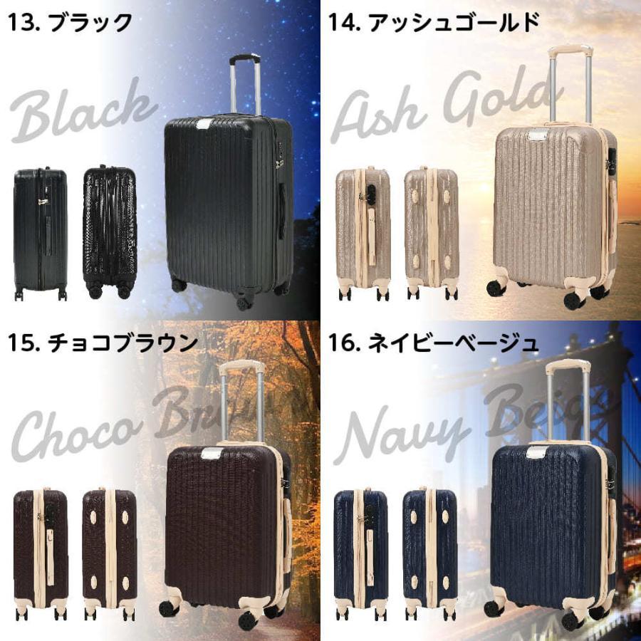 【今だけマスクプレゼント♪】スーツケース  RIKOPIN公式 SSサイズ  (ダイヤルロック) 機内持ち込み sc-002ss 軽量 シンプル 送料無料  キャリーバッグ おしゃ|rikopin|14