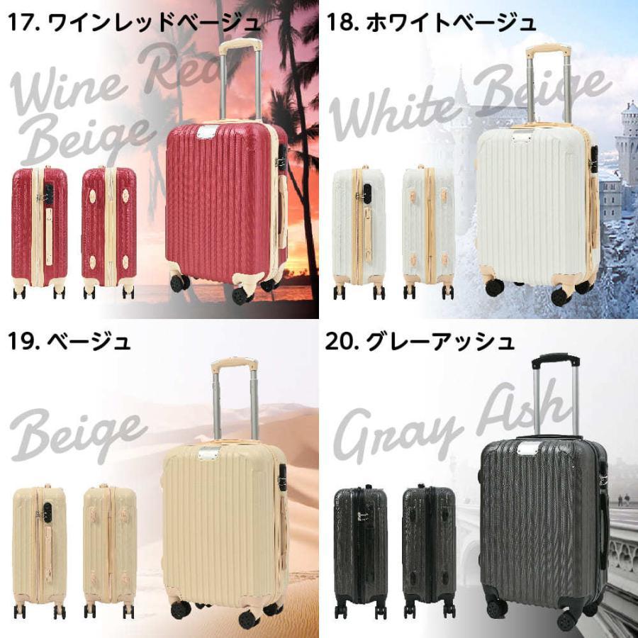 【今だけマスクプレゼント♪】スーツケース  RIKOPIN公式 SSサイズ  (ダイヤルロック) 機内持ち込み sc-002ss 軽量 シンプル 送料無料  キャリーバッグ おしゃ|rikopin|15