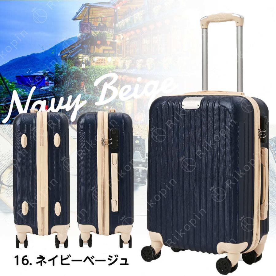 【今だけマスクプレゼント♪】スーツケース  RIKOPIN公式 SSサイズ  (ダイヤルロック) 機内持ち込み sc-002ss 軽量 シンプル 送料無料  キャリーバッグ おしゃ|rikopin|16