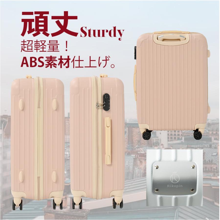 【今だけマスクプレゼント♪】スーツケース  RIKOPIN公式 SSサイズ  (ダイヤルロック) 機内持ち込み sc-002ss 軽量 シンプル 送料無料  キャリーバッグ おしゃ|rikopin|04