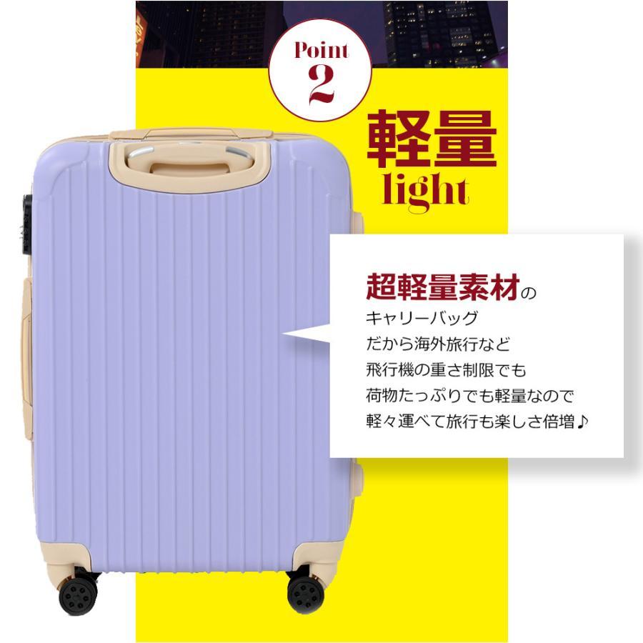 【今だけマスクプレゼント♪】スーツケース  RIKOPIN公式 SSサイズ  (ダイヤルロック) 機内持ち込み sc-002ss 軽量 シンプル 送料無料  キャリーバッグ おしゃ|rikopin|07