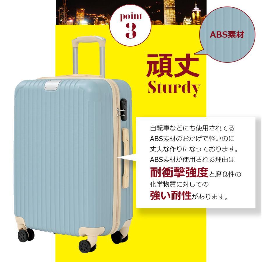 【今だけマスクプレゼント♪】スーツケース  RIKOPIN公式 SSサイズ  (ダイヤルロック) 機内持ち込み sc-002ss 軽量 シンプル 送料無料  キャリーバッグ おしゃ|rikopin|08