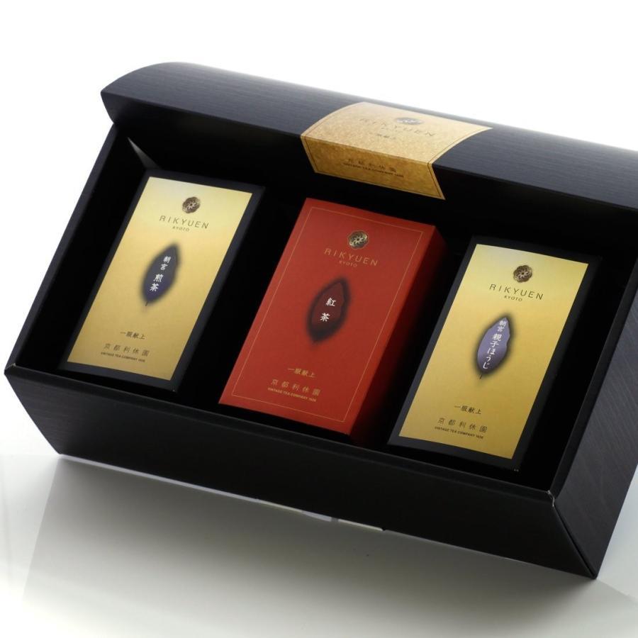 幻のお茶の贅沢朝宮セット。老舗だからそこできる本物。贅沢な朝宮のお茶セット。