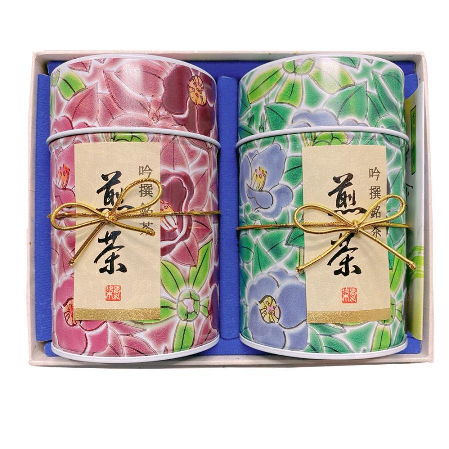 煎茶詰合せ 煎茶80g