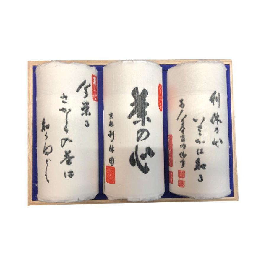 高級玉露120g 1本 特上煎茶120g 2本