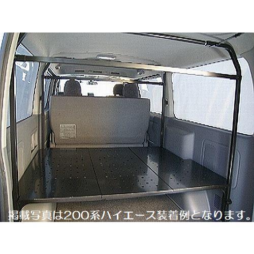 職人棚3人工(フラット棚3枚セット)NV350キャラバン標準ボディ2/4WD[ロールーフのみ]◆グレード選択必要 ◆代引注文不可 rim 03