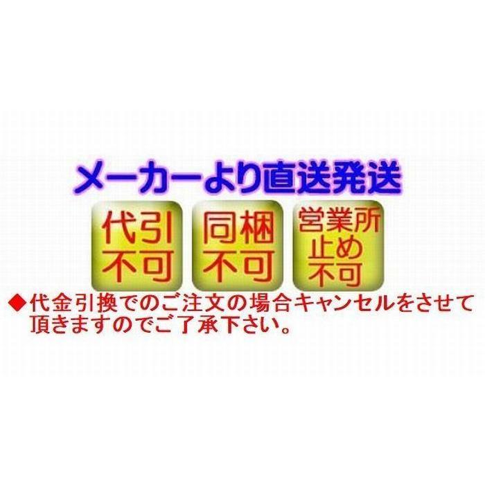 職人棚3人工(フラット棚3枚セット)NV350キャラバン標準ボディ2/4WD[ロールーフのみ]◆グレード選択必要 ◆代引注文不可 rim 05